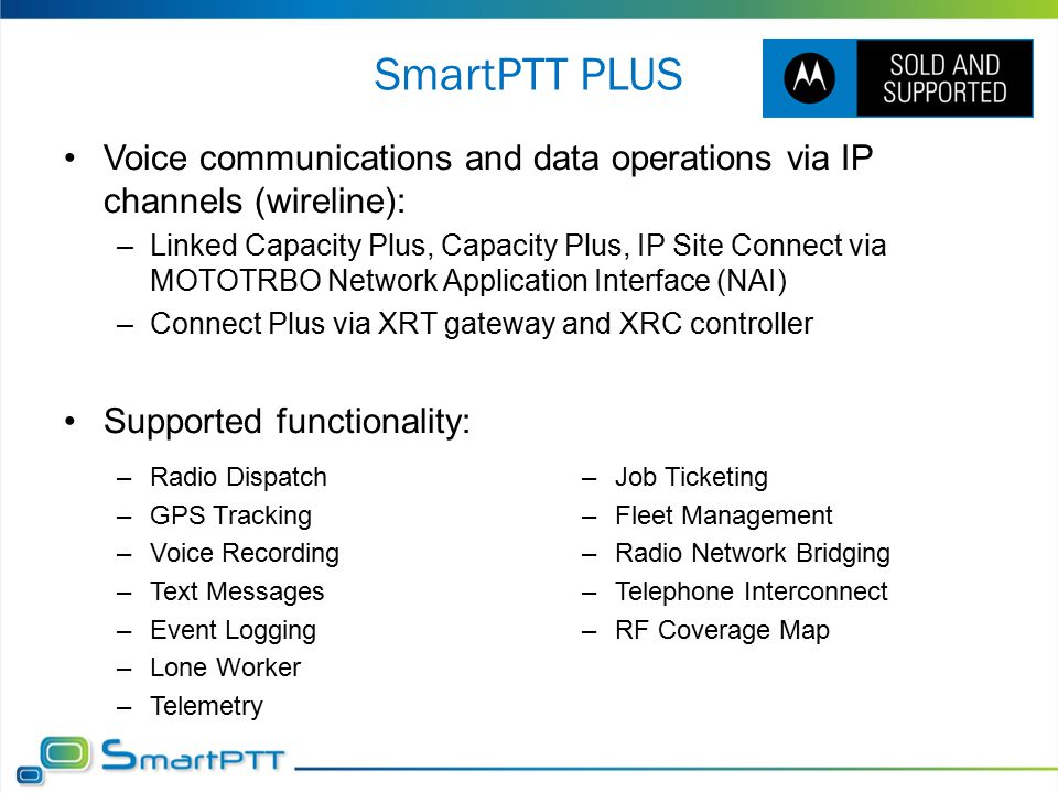 SmartPTT PLUS Voice communications and data operations via IP channels (wireline):