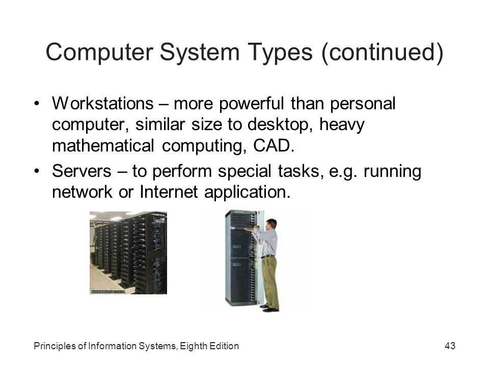 Computer System Types (continued)