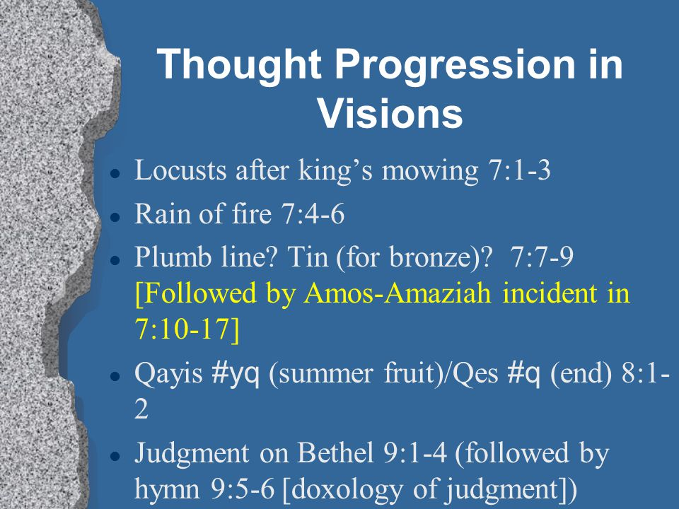 Thought Progression in Visions