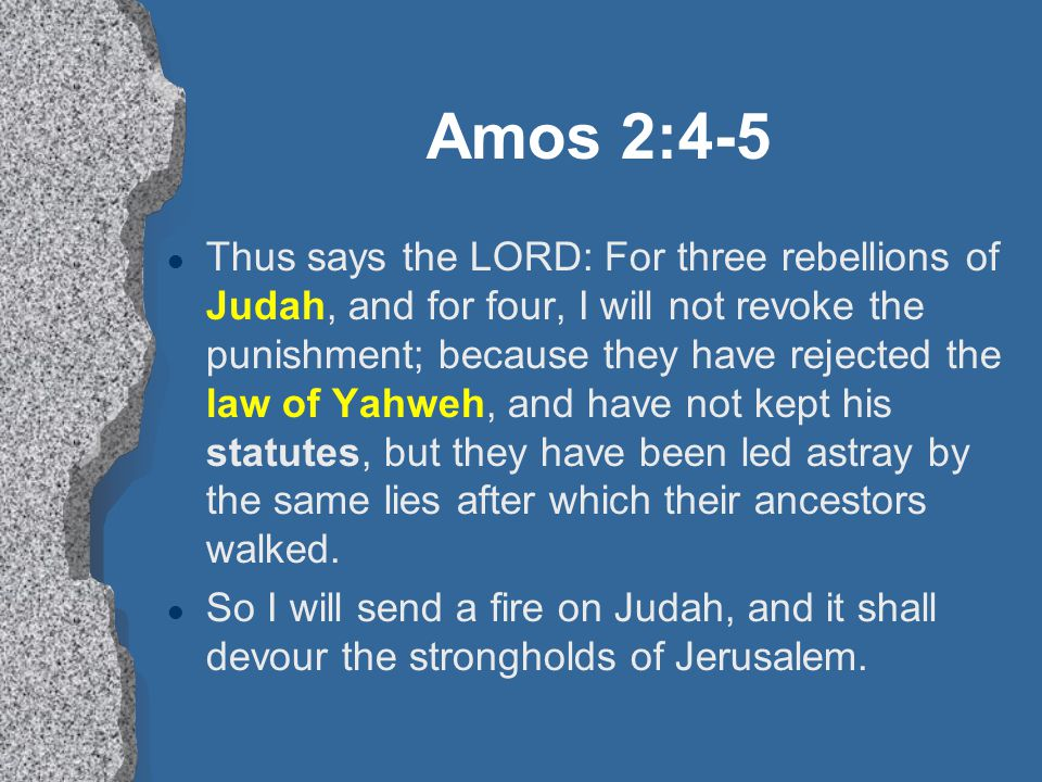 Amos 2:4-5