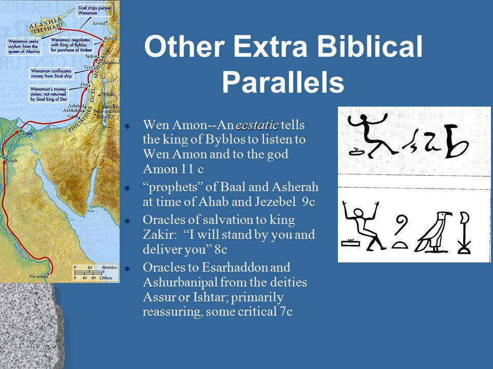 Other Extra Biblical Parallels