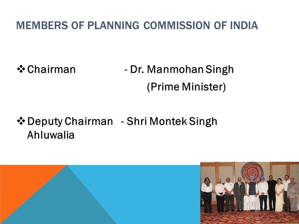 Members Of Planning Commission Of India