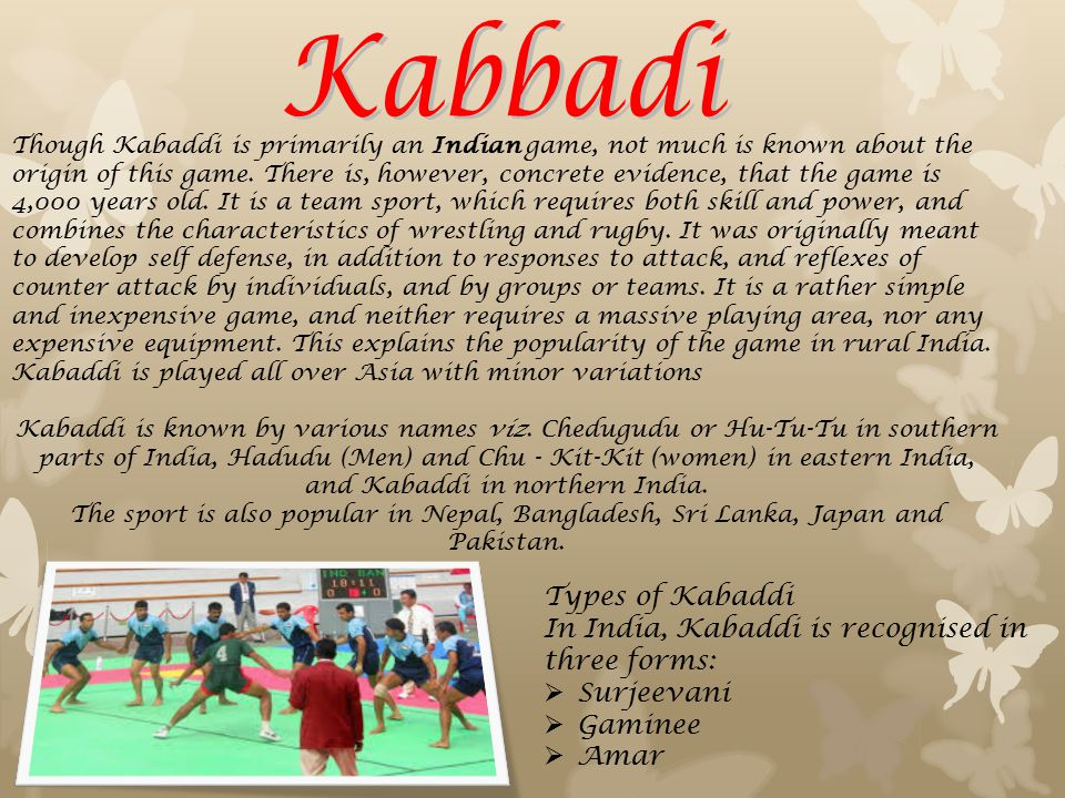 Kabbadi Types of Kabaddi