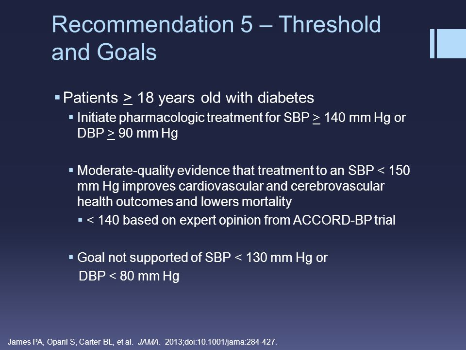 Recommendation 5 – Threshold and Goals