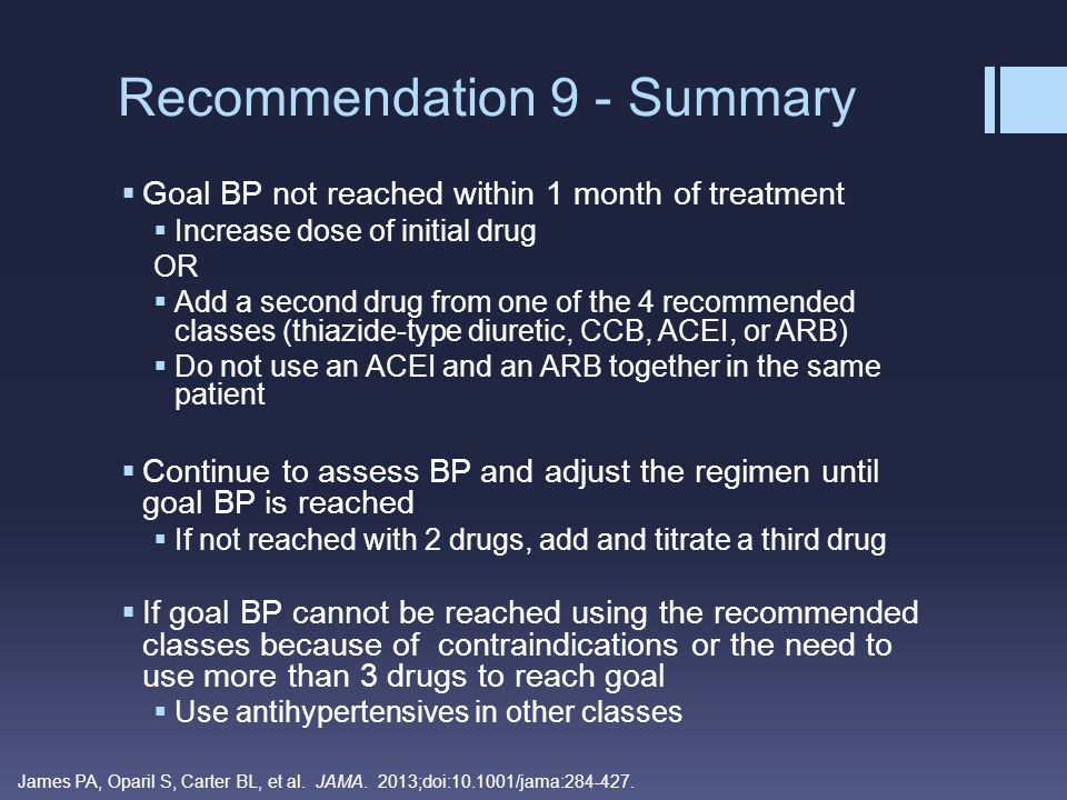 Recommendation 9 - Summary