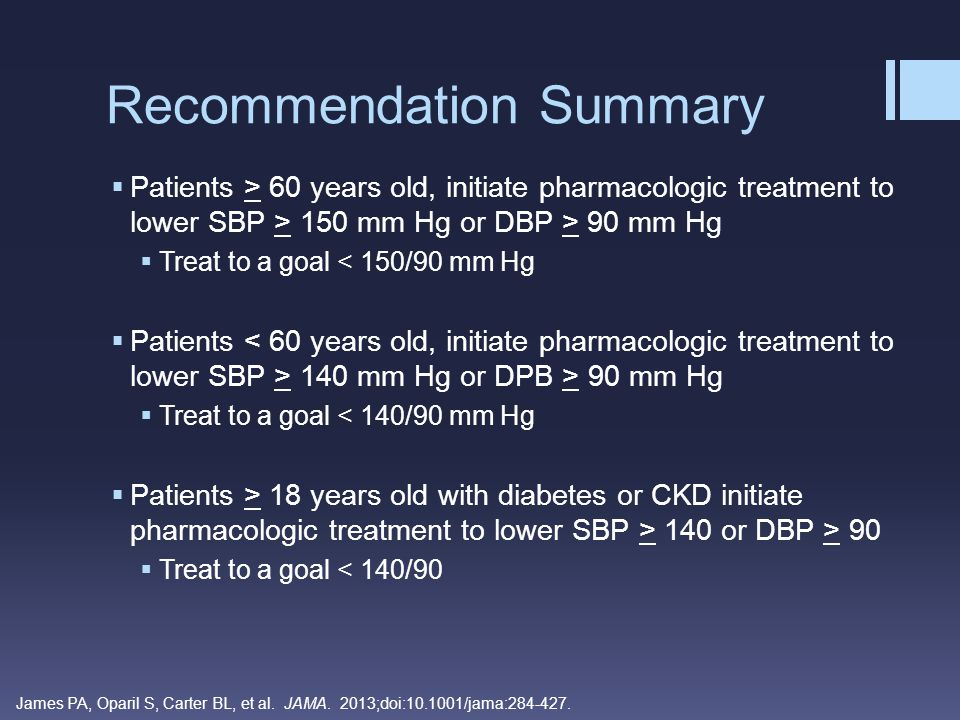 jnc 8 hypertension guidelines summary