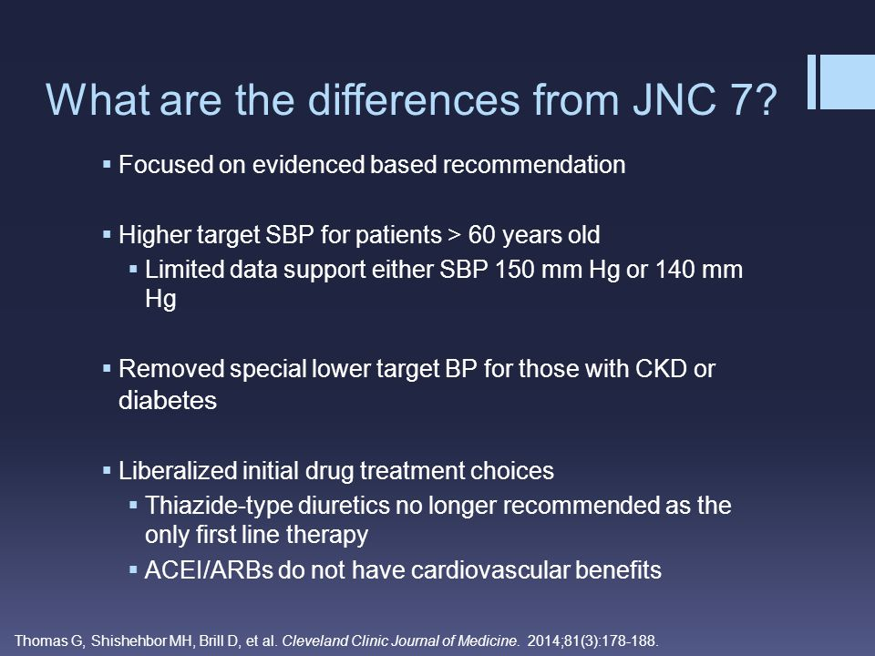 What are the differences from JNC 7