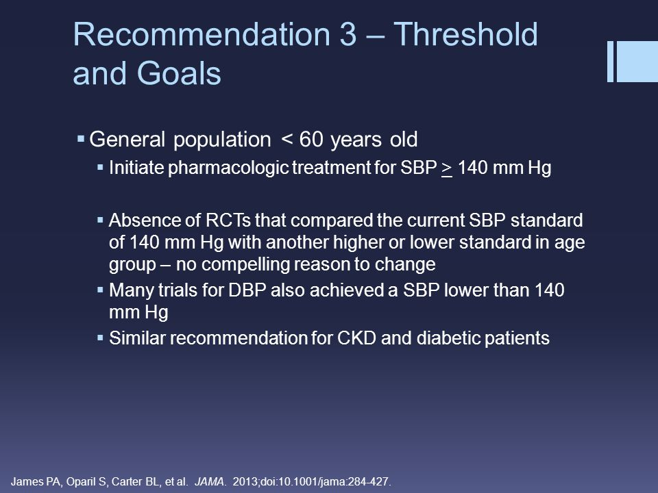 Recommendation 3 – Threshold and Goals