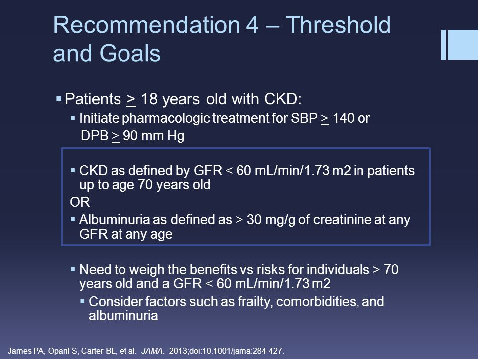 Recommendation 4 – Threshold and Goals