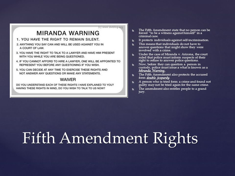 Fifth Amendment Rights