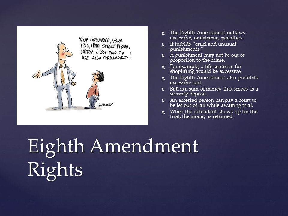 Eighth Amendment Rights