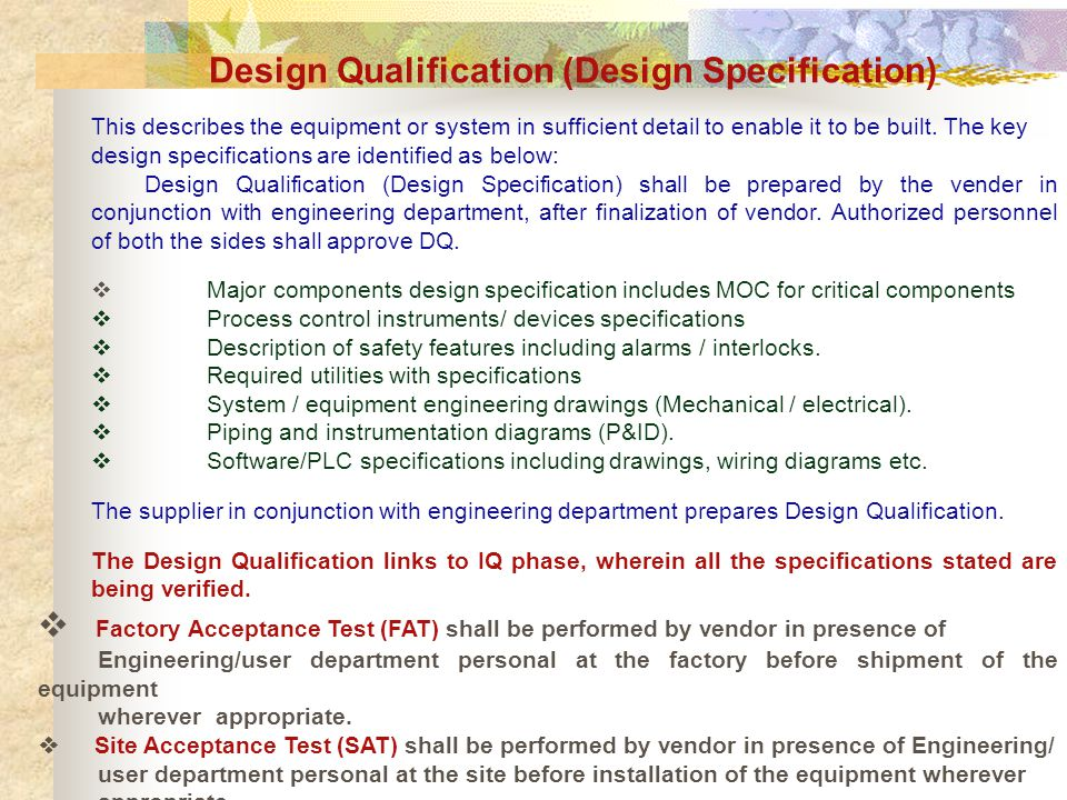 Design Qualification (Design Specification)