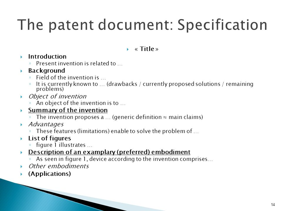 The patent document: Specification
