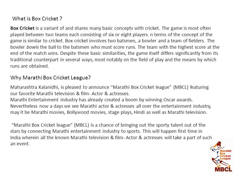 Why Marathi Box Cricket League