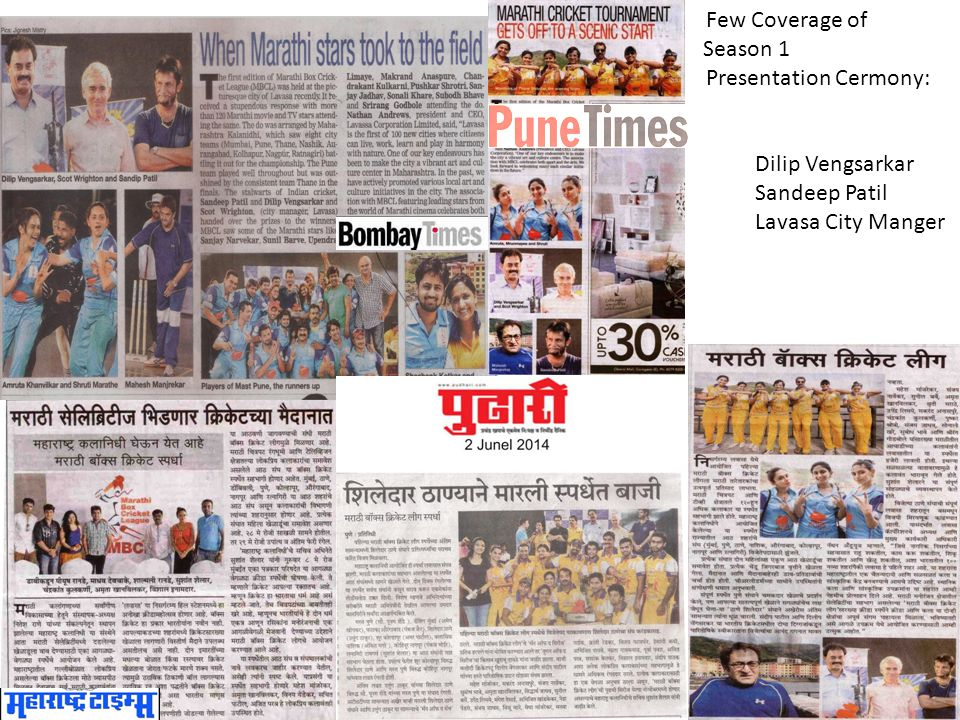 Few Coverage of Season 1 Presentation Cermony: Dilip Vengsarkar.