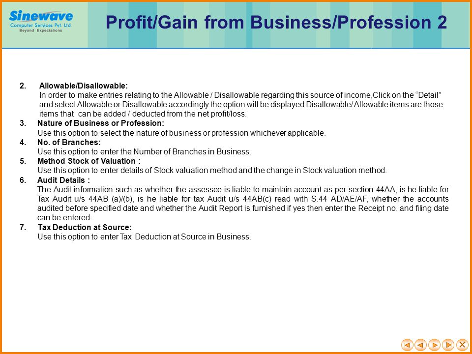 Profit/Gain from Business/Profession 2