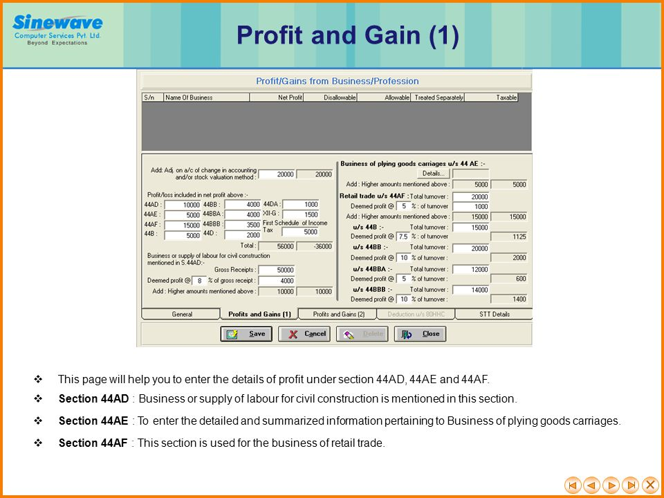Profit and Gain (1) This page will help you to enter the details of profit under section 44AD, 44AE and 44AF.