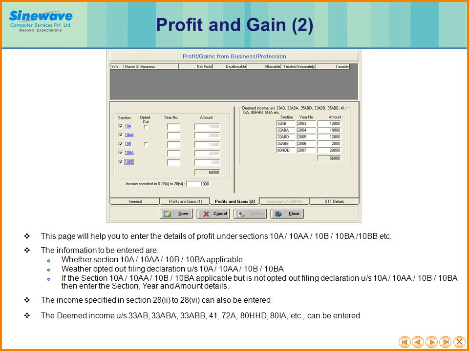 Profit and Gain (2) This page will help you to enter the details of profit under sections 10A / 10AA / 10B / 10BA /10BB etc.