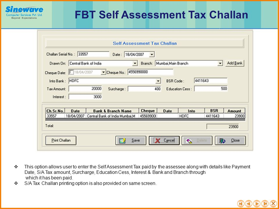 FBT Self Assessment Tax Challan