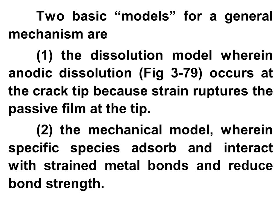 Two basic models for a general mechanism are