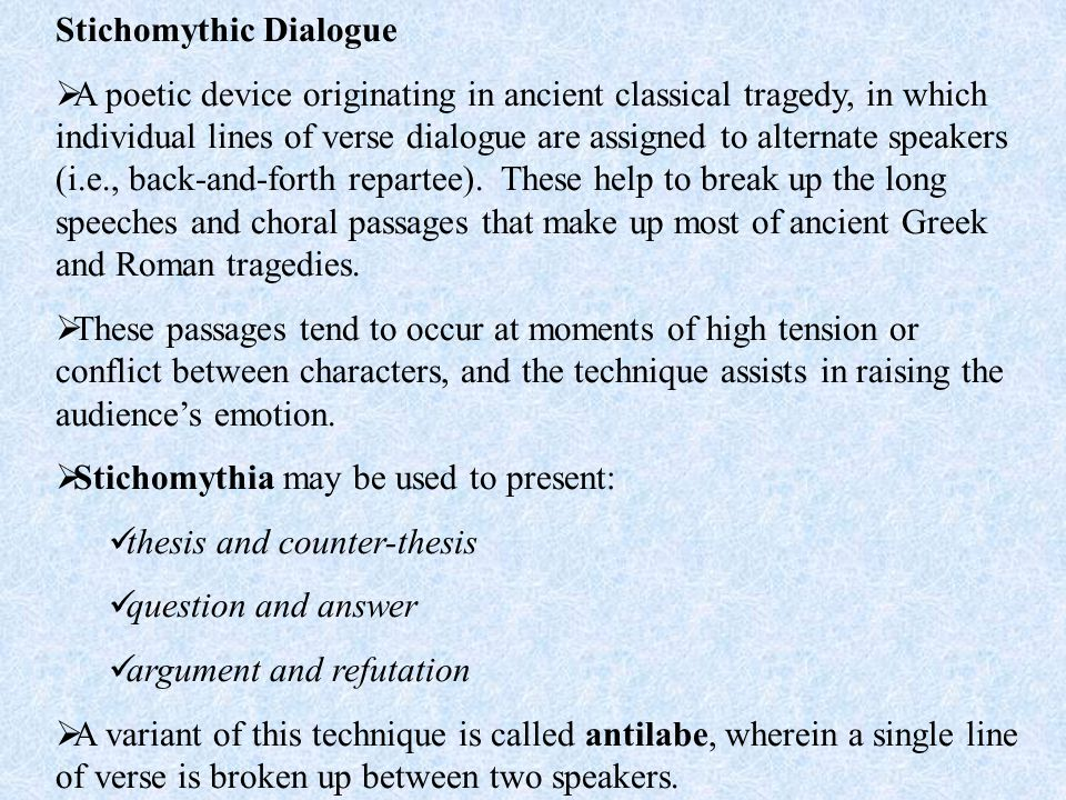 Stichomythic Dialogue