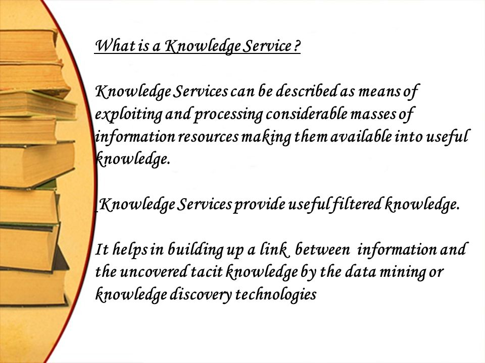 What is a Knowledge Service