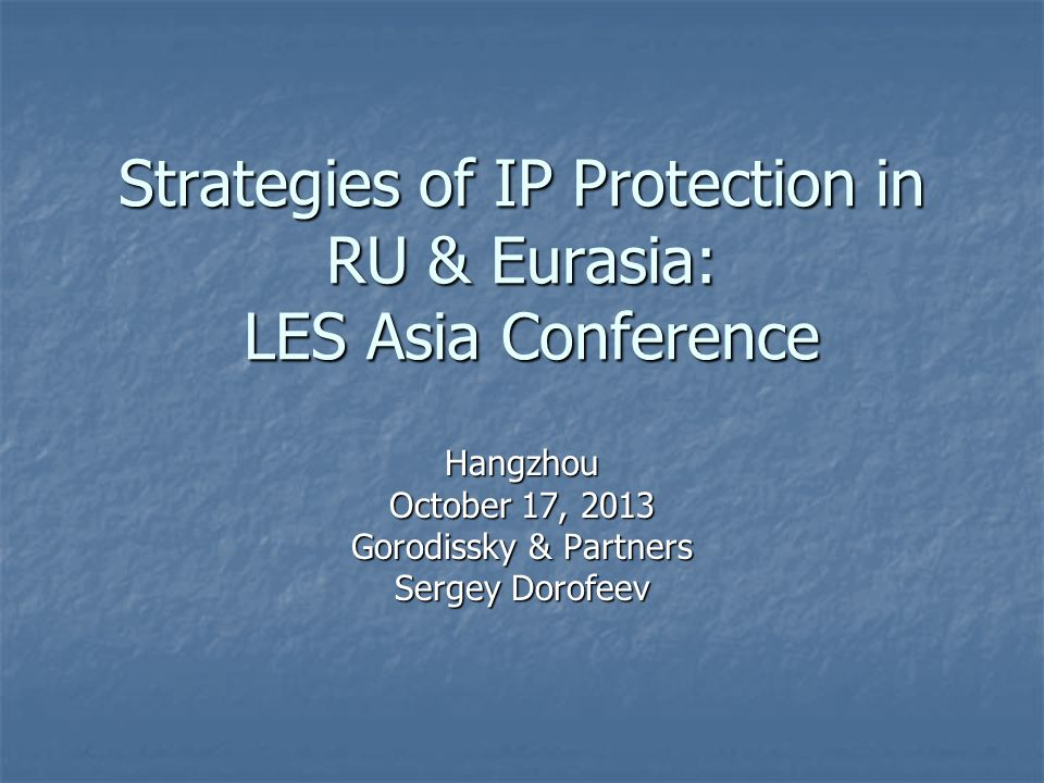 Strategies of IP Protection in RU & Eurasia: LES Asia Conference