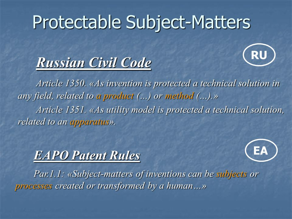 Protectable Subject-Matters