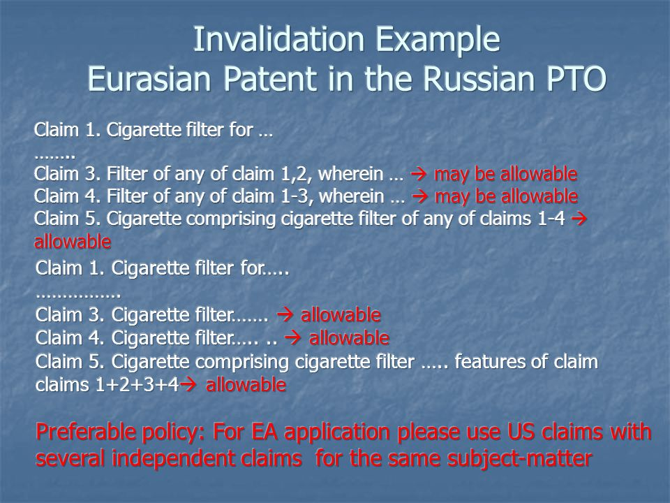 Eurasian Patent in the Russian PTO