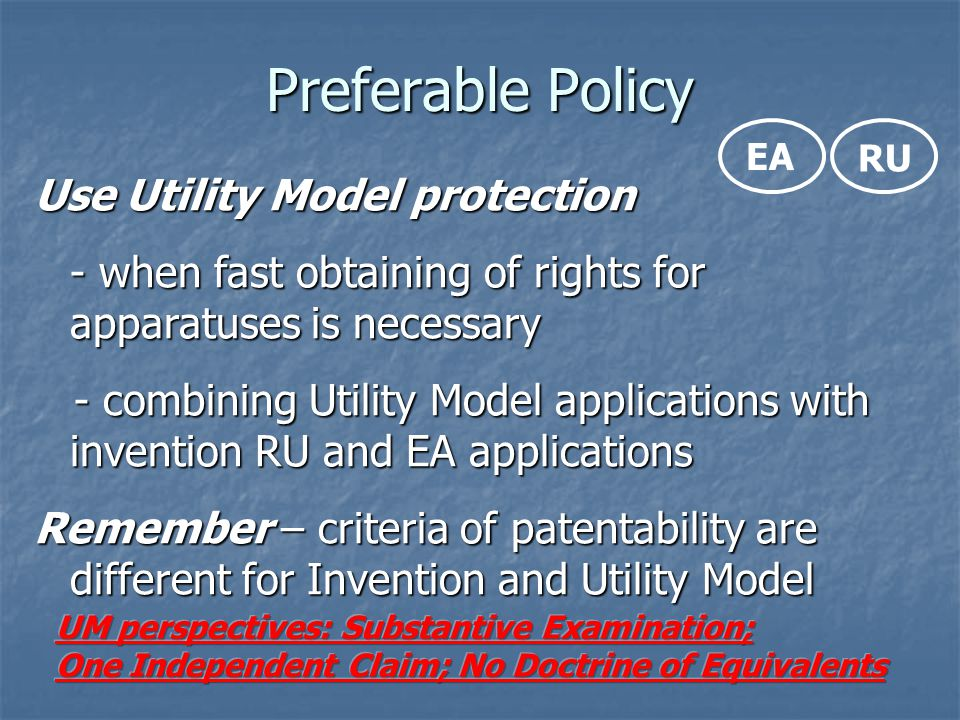 Preferable Policy Use Utility Model protection