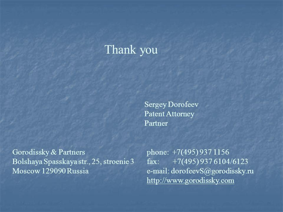 Thank you Sergey Dorofeev Patent Attorney Partner