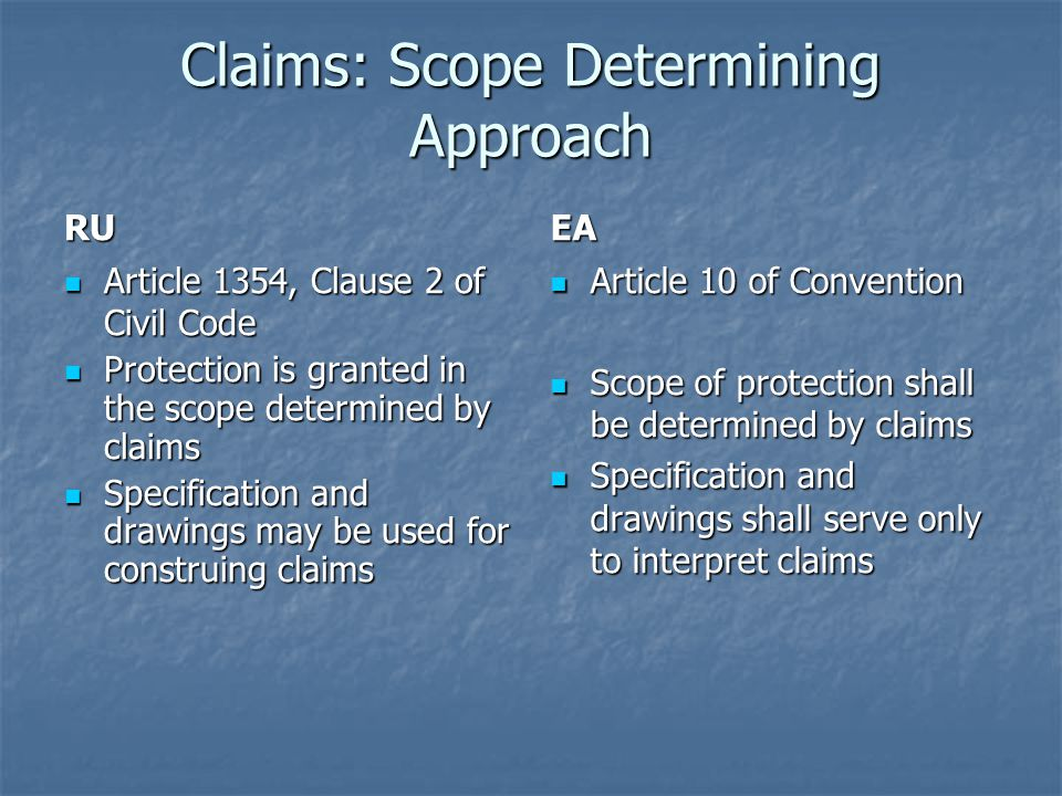 Claims: Scope Determining Approach