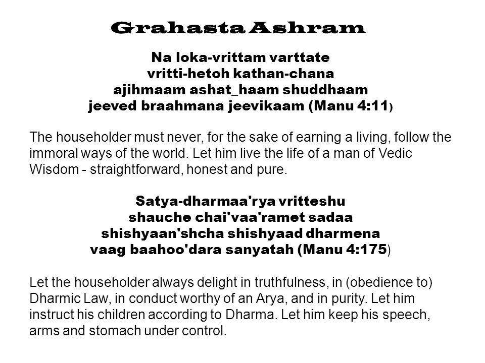 Grahasta Ashram Na loka-vrittam varttate vritti-hetoh kathan-chana