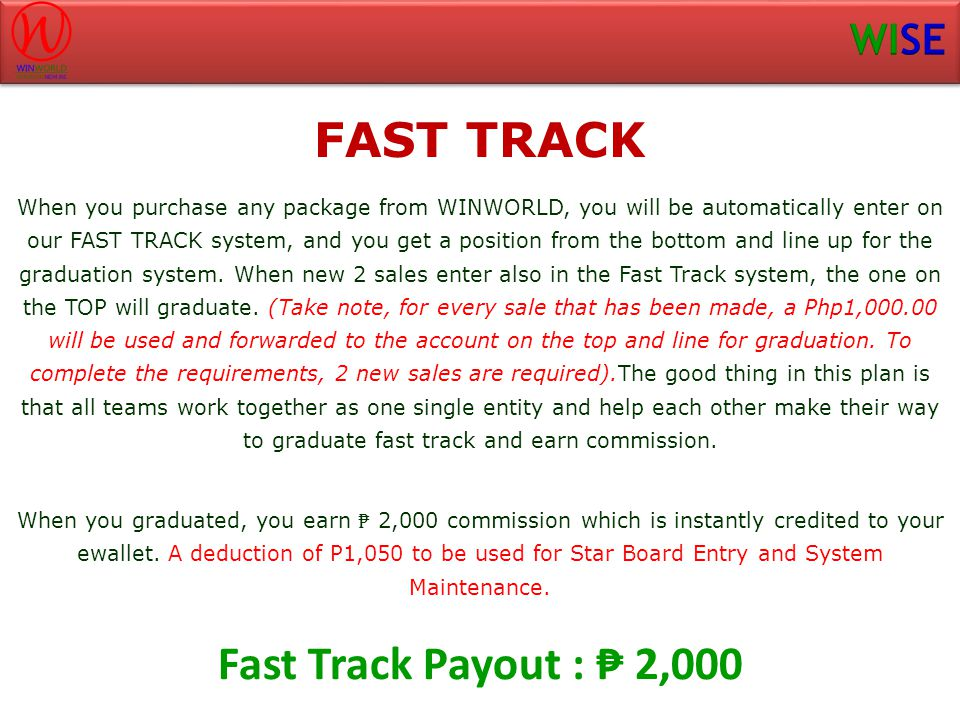FAST TRACK Fast Track Payout : ₱ 2,000