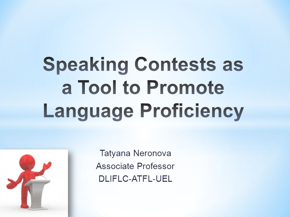 Speaking Contests as a Tool to Promote Language Proficiency
