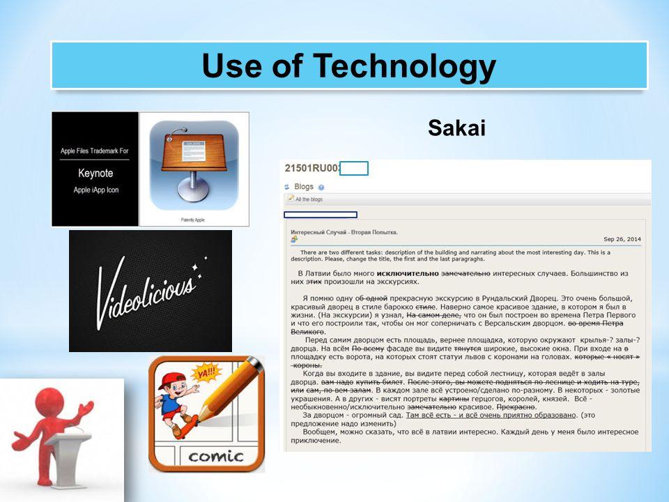 Use of Technology Sakai