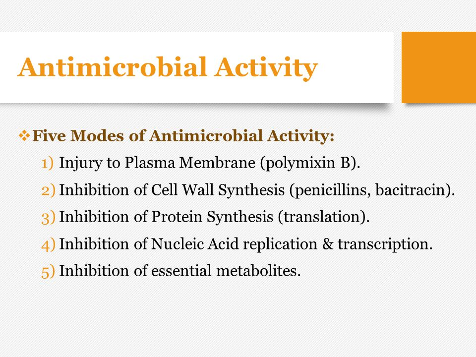 Antimicrobial Activity