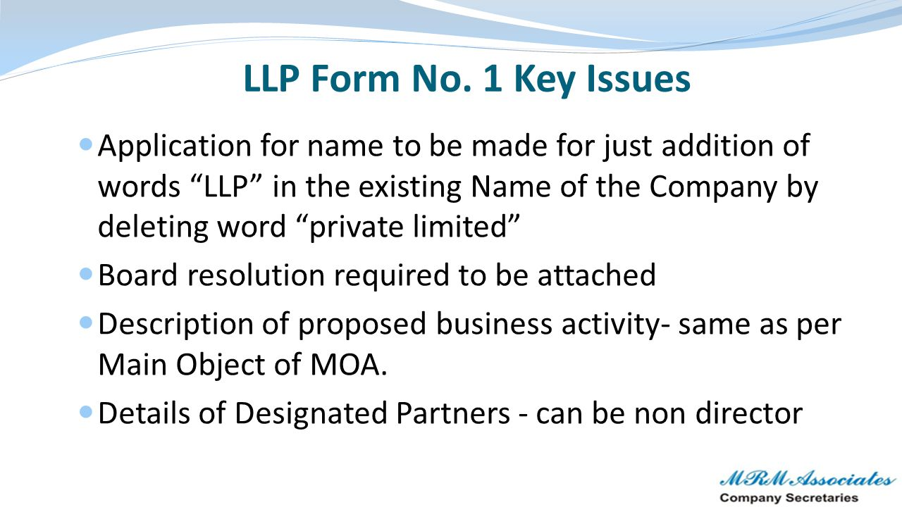 LLP Form No. 1 Key Issues