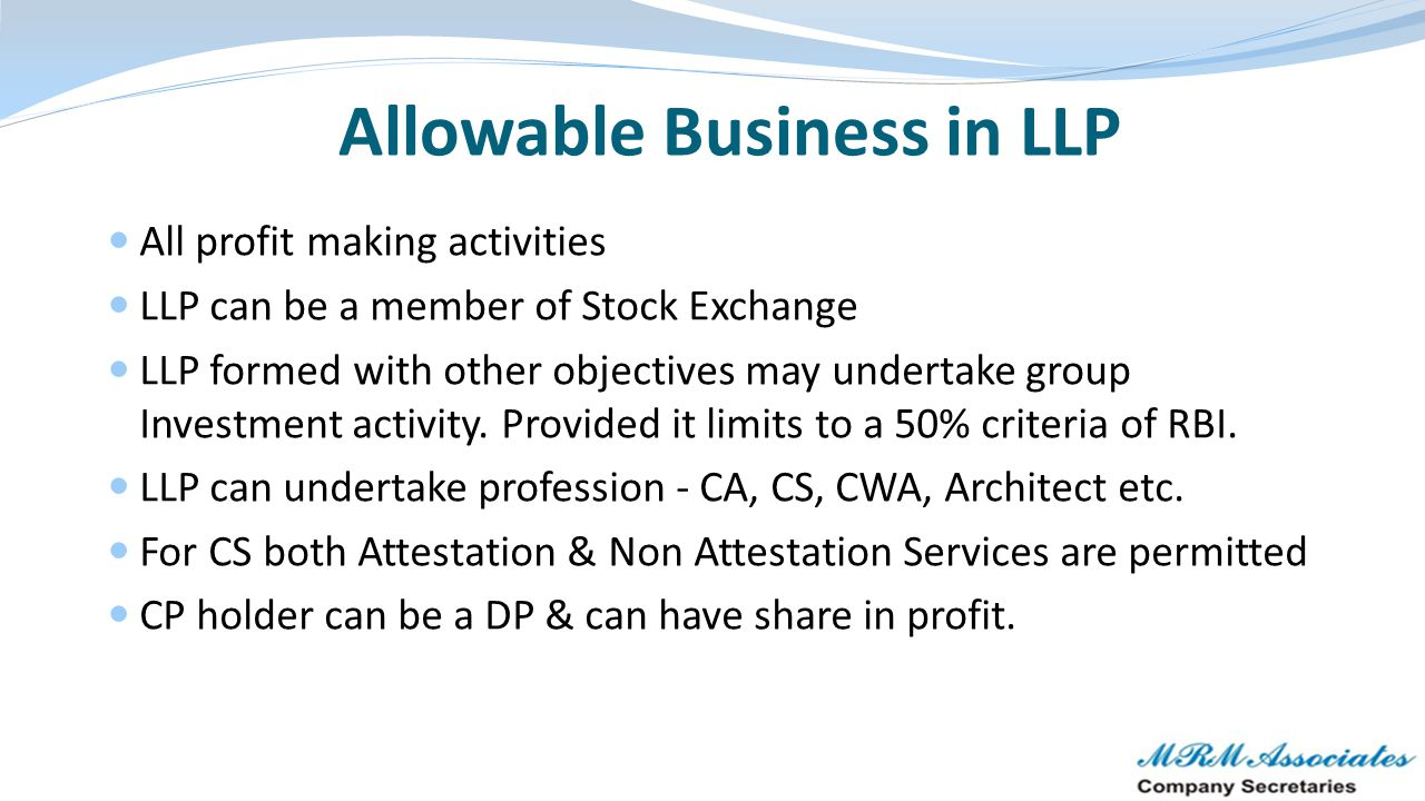 Allowable Business in LLP