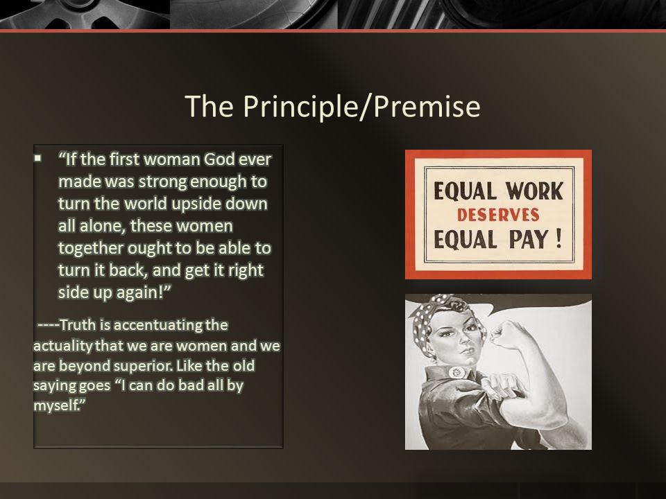 The Principle/Premise