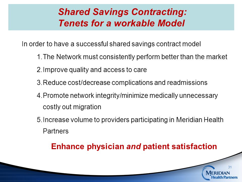 Shared Savings Contracting: Tenets for a workable Model