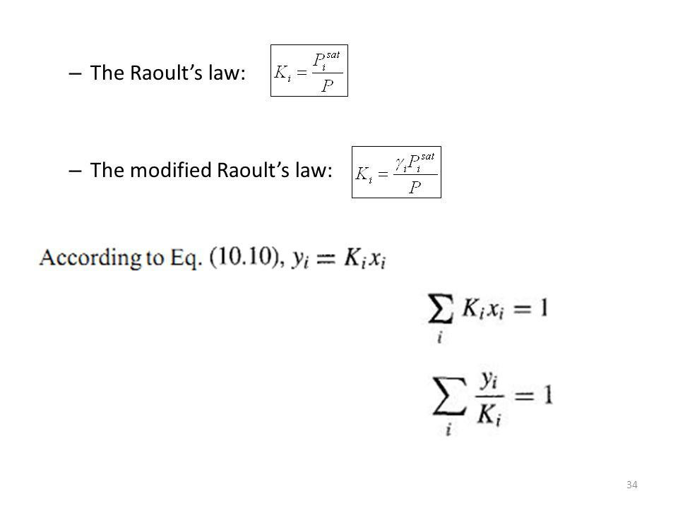 The Raoult's law: The modified Raoult's law:
