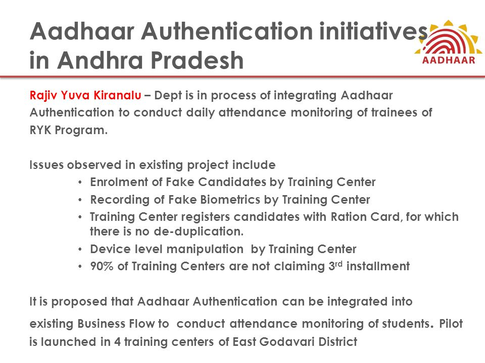 Aadhaar Authentication initiatives in Andhra Pradesh