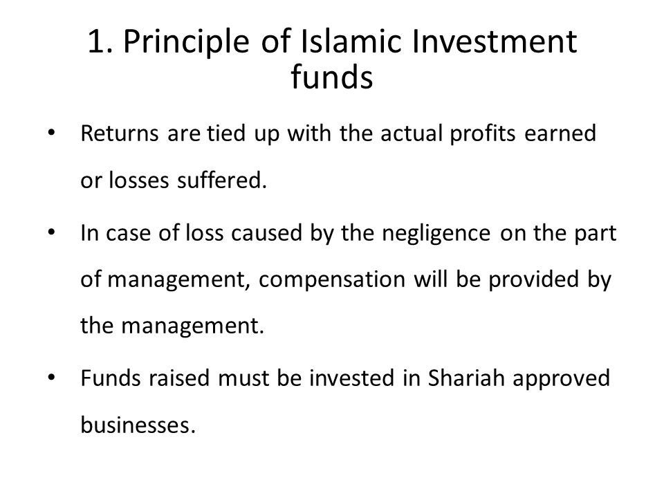 1. Principle of Islamic Investment funds