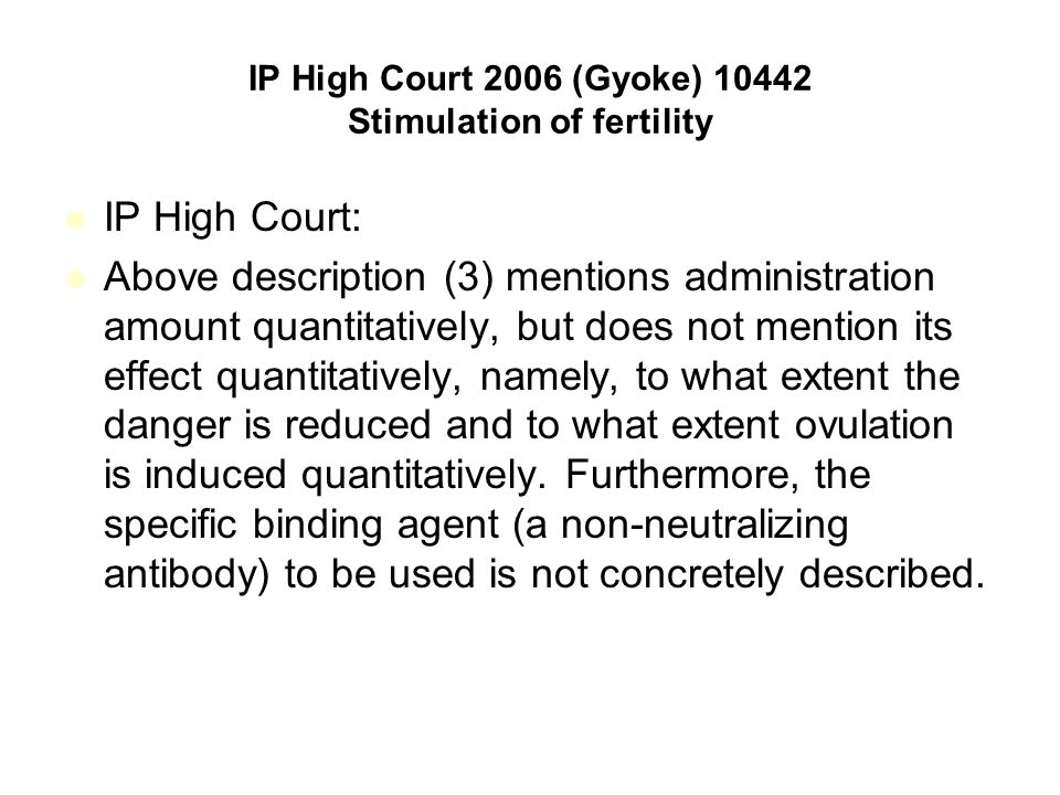 IP High Court 2006 (Gyoke) 10442 Stimulation of fertility