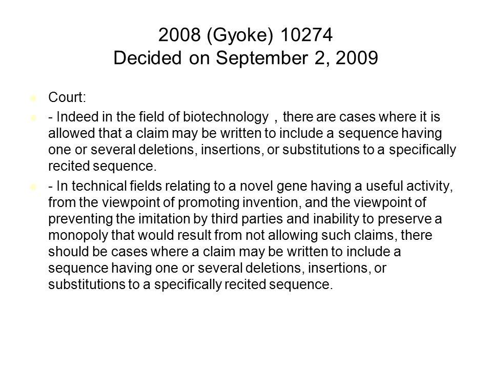 2008 (Gyoke) 10274 Decided on September 2, 2009