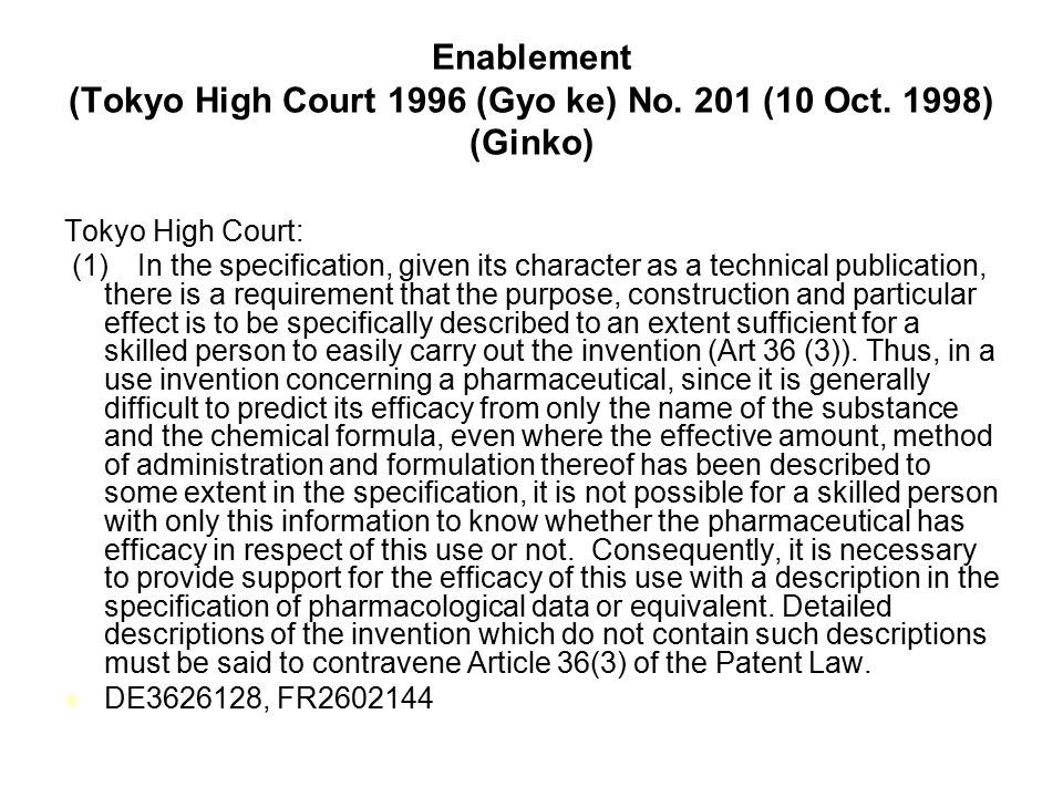 Enablement (Tokyo High Court 1996 (Gyo ke) No. 201 (10 Oct