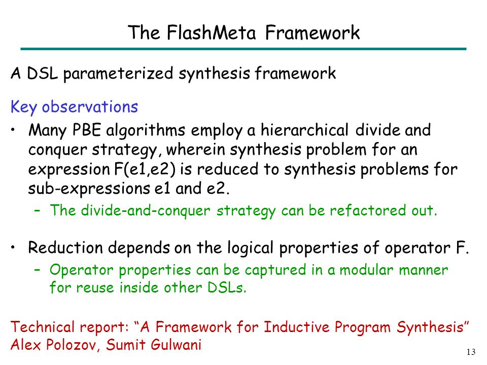 Comparison of FlashMeta with hand-tuned implementations