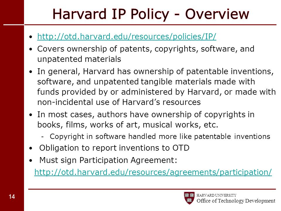 Harvard IP Policy - Overview