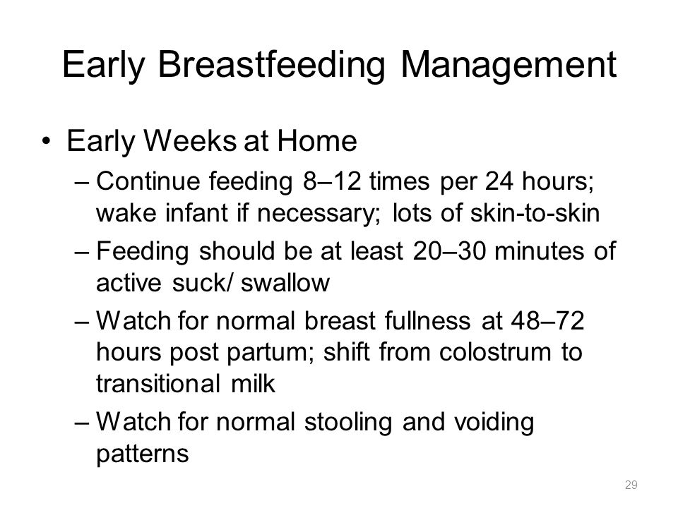 Early Breastfeeding Management